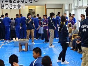 2015toyonakaso2